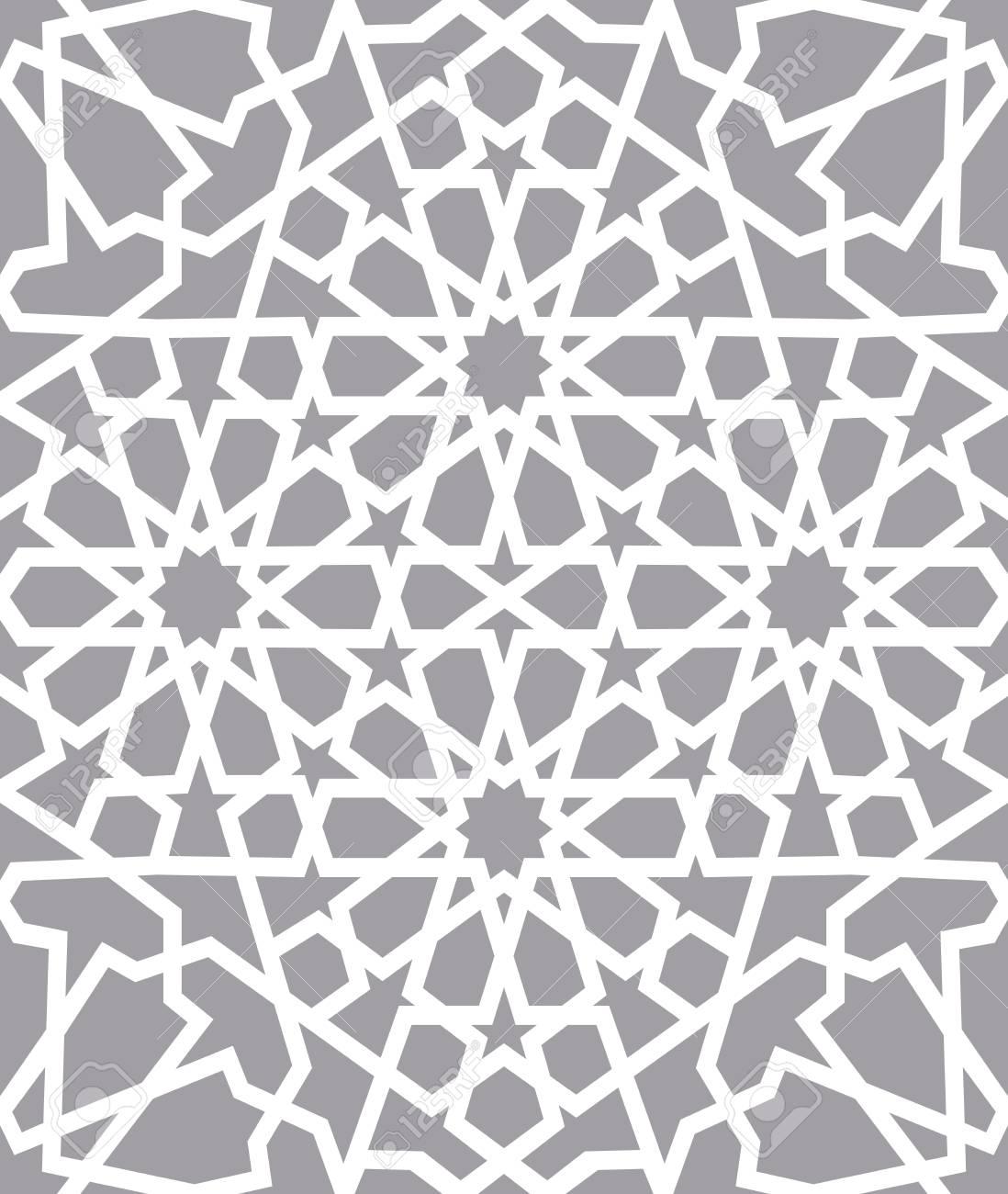 Modelo Islámico. Sin Fisuras Patrón Geométrico árabe, Ornamento Del ...