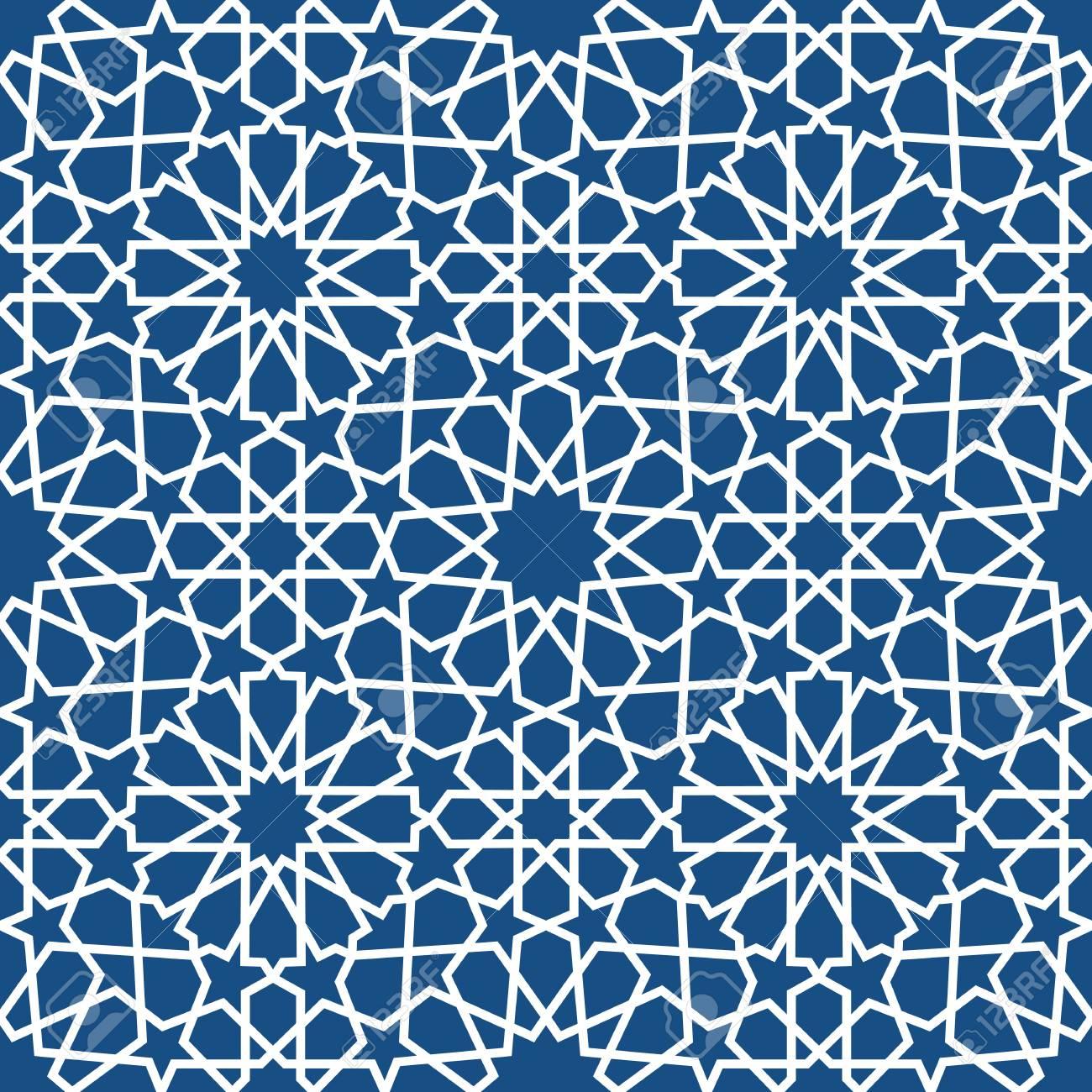 Blue Islamic Pattern Seamless Arabic Geometric Pattern East