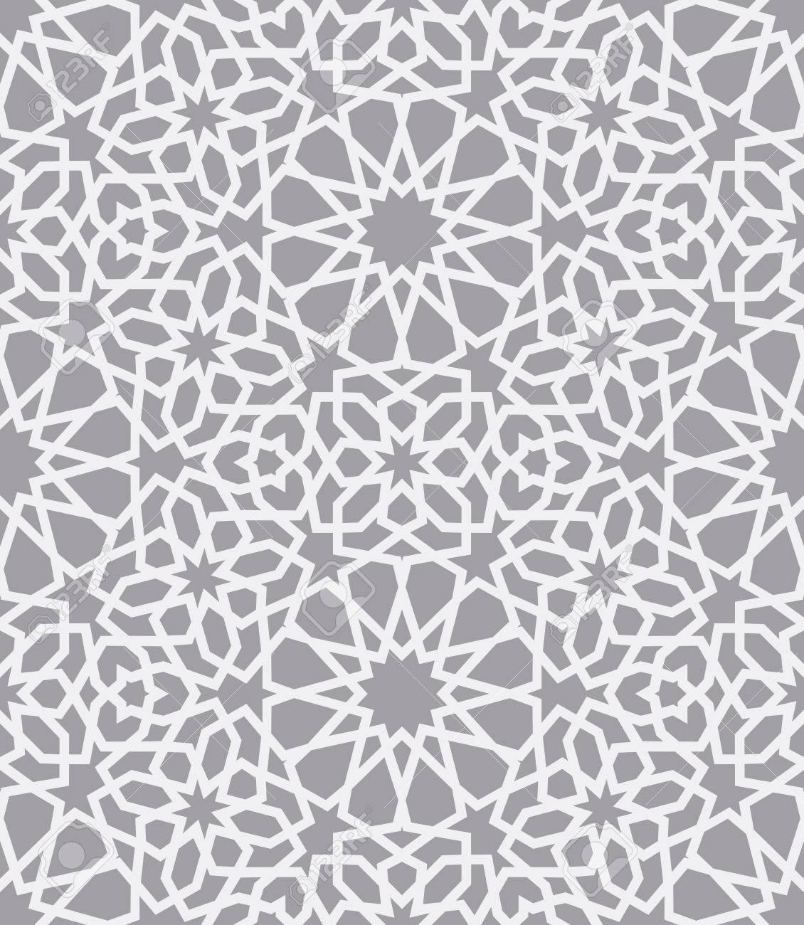 Islamic Pattern Seamless Arabic Geometric Pattern East Ornament