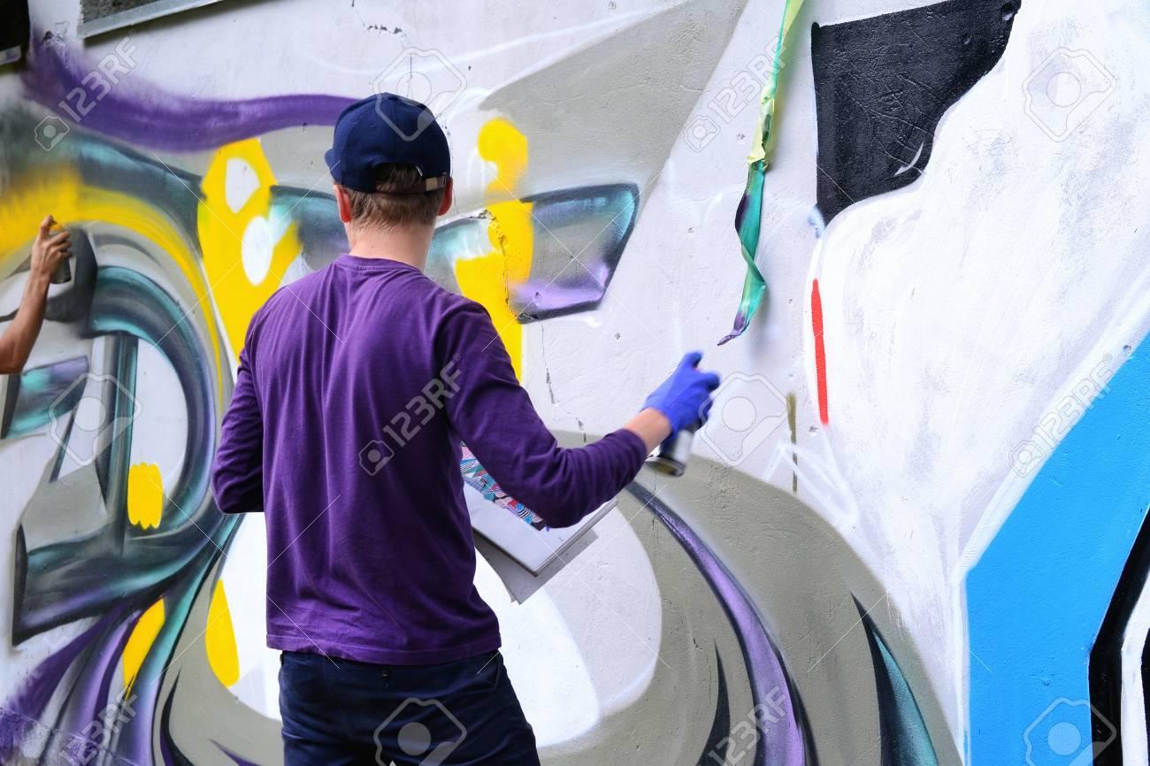 Graffiti on a wall. - 88296463