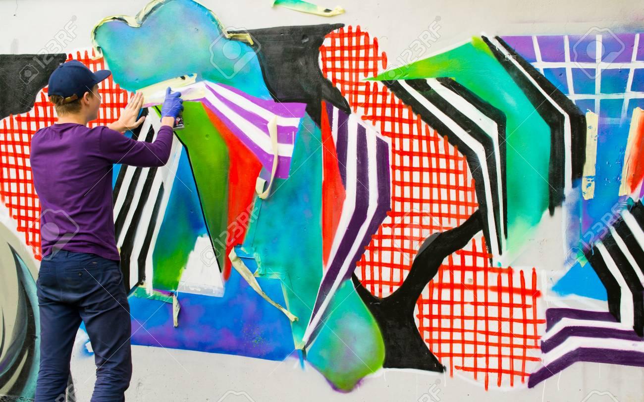 Graffiti on a wall. - 88296472