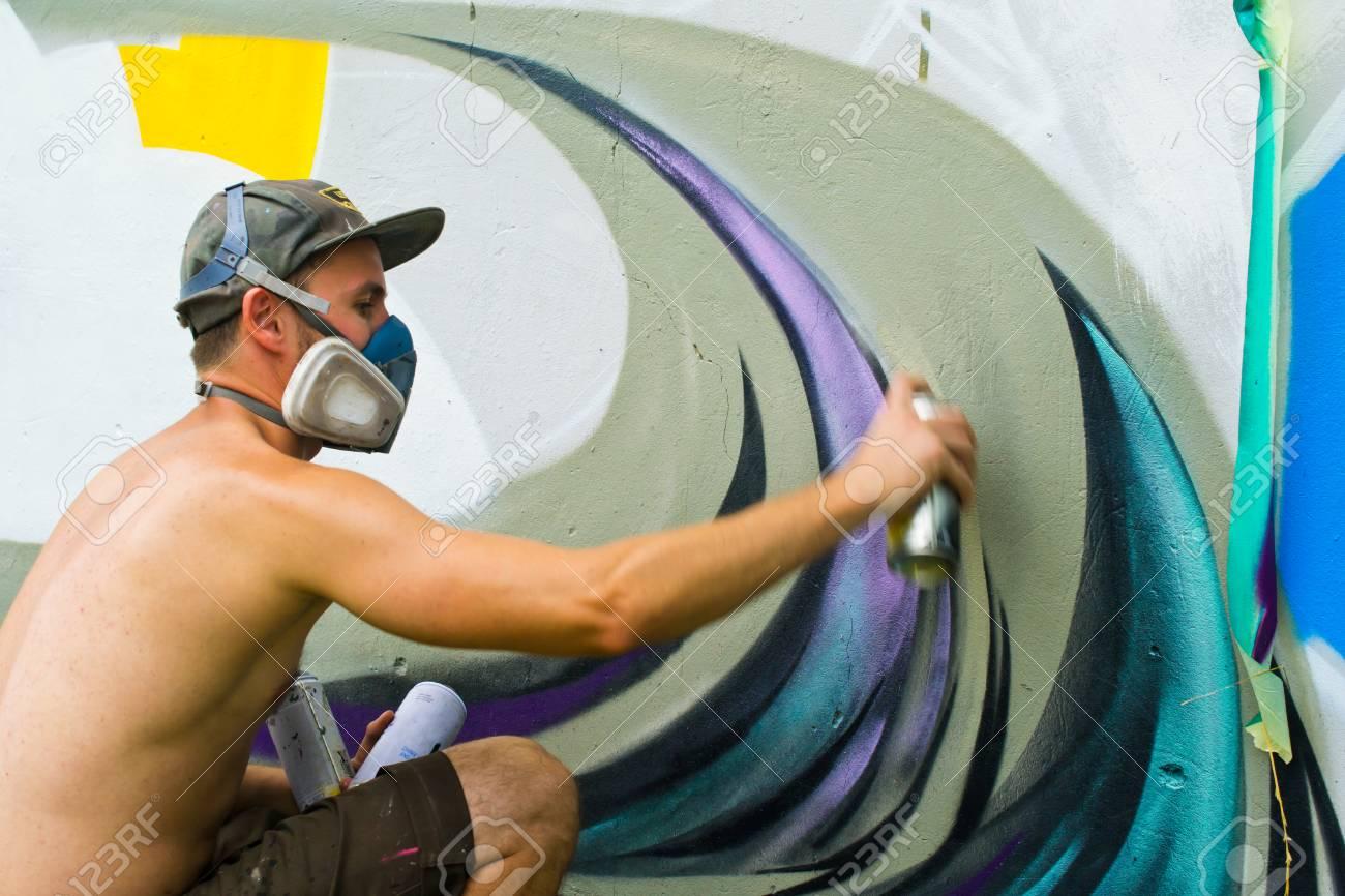 Graffiti on a wall. - 88296665