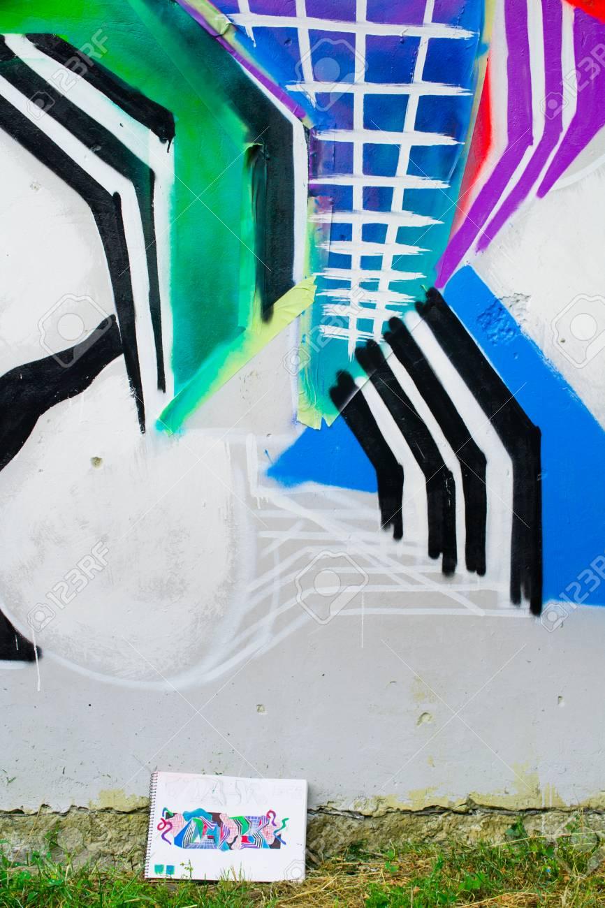 Graffiti on a wall. - 88297021