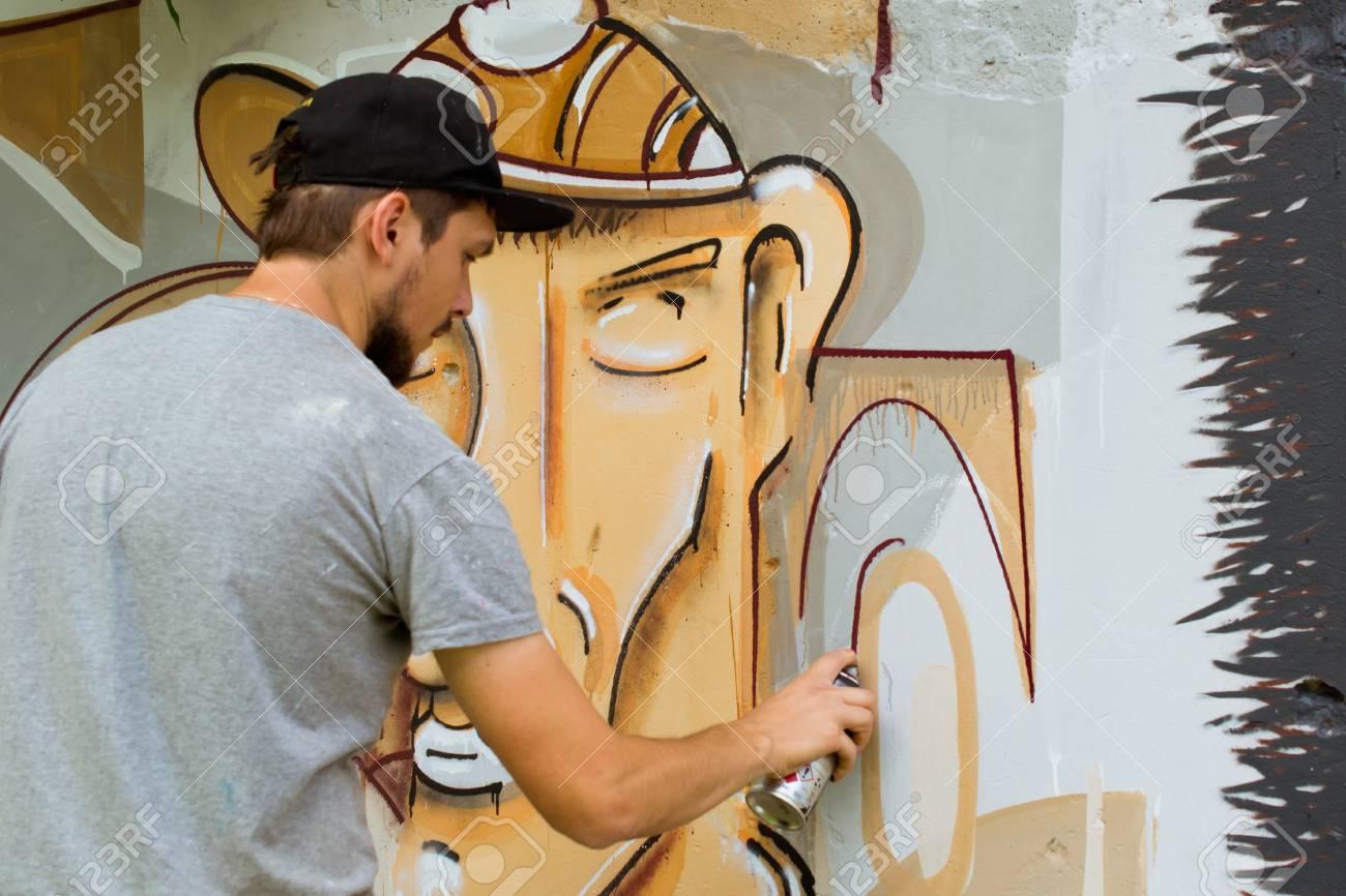 Graffiti on a wall. - 88297045