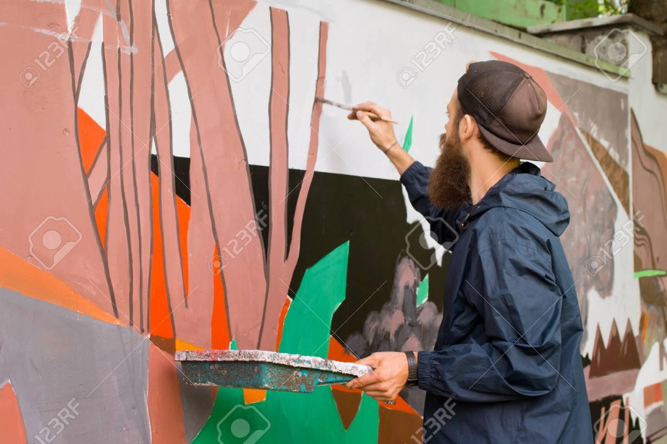 Graffiti on a wall. - 88297062
