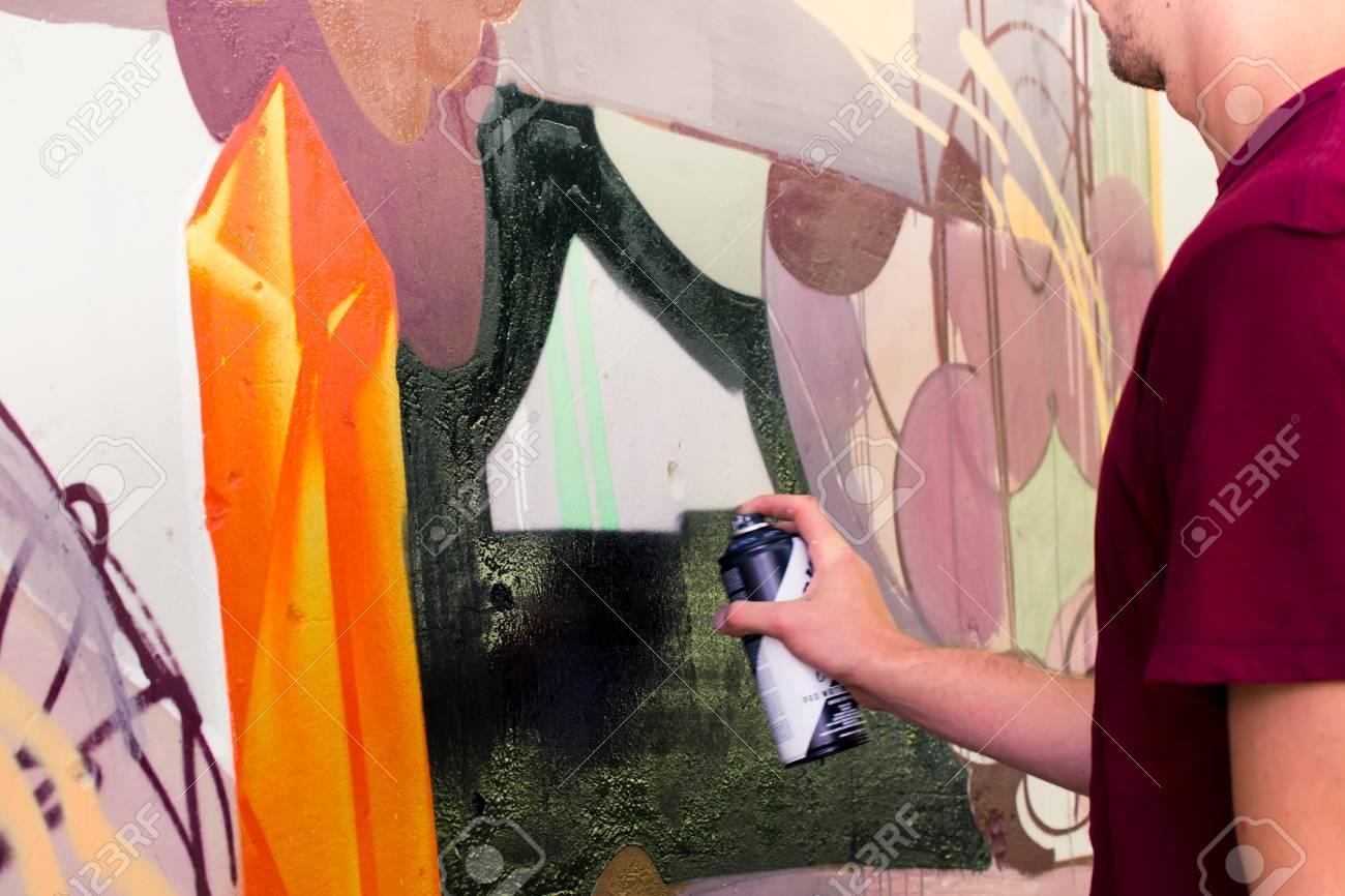 Graffiti on a wall. - 88297162