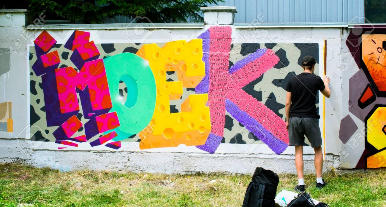 Graffiti on a wall. - 88297169