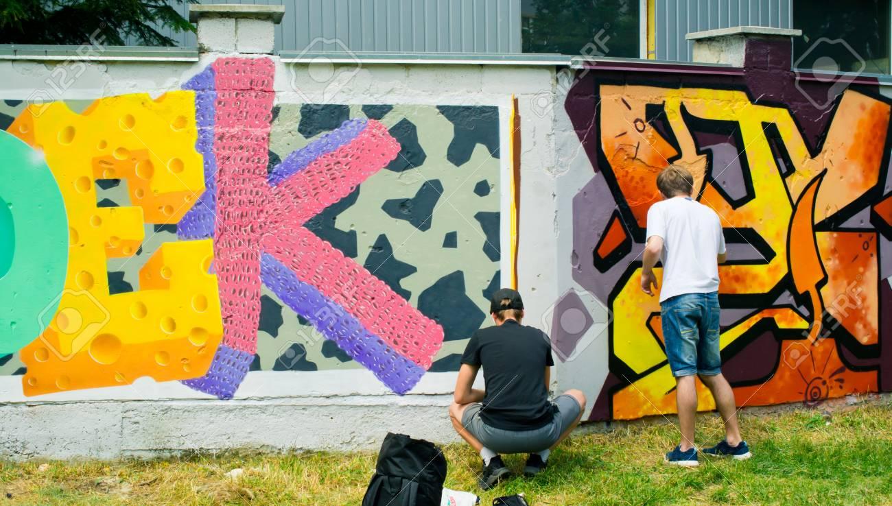 Graffiti on a wall. - 88297751