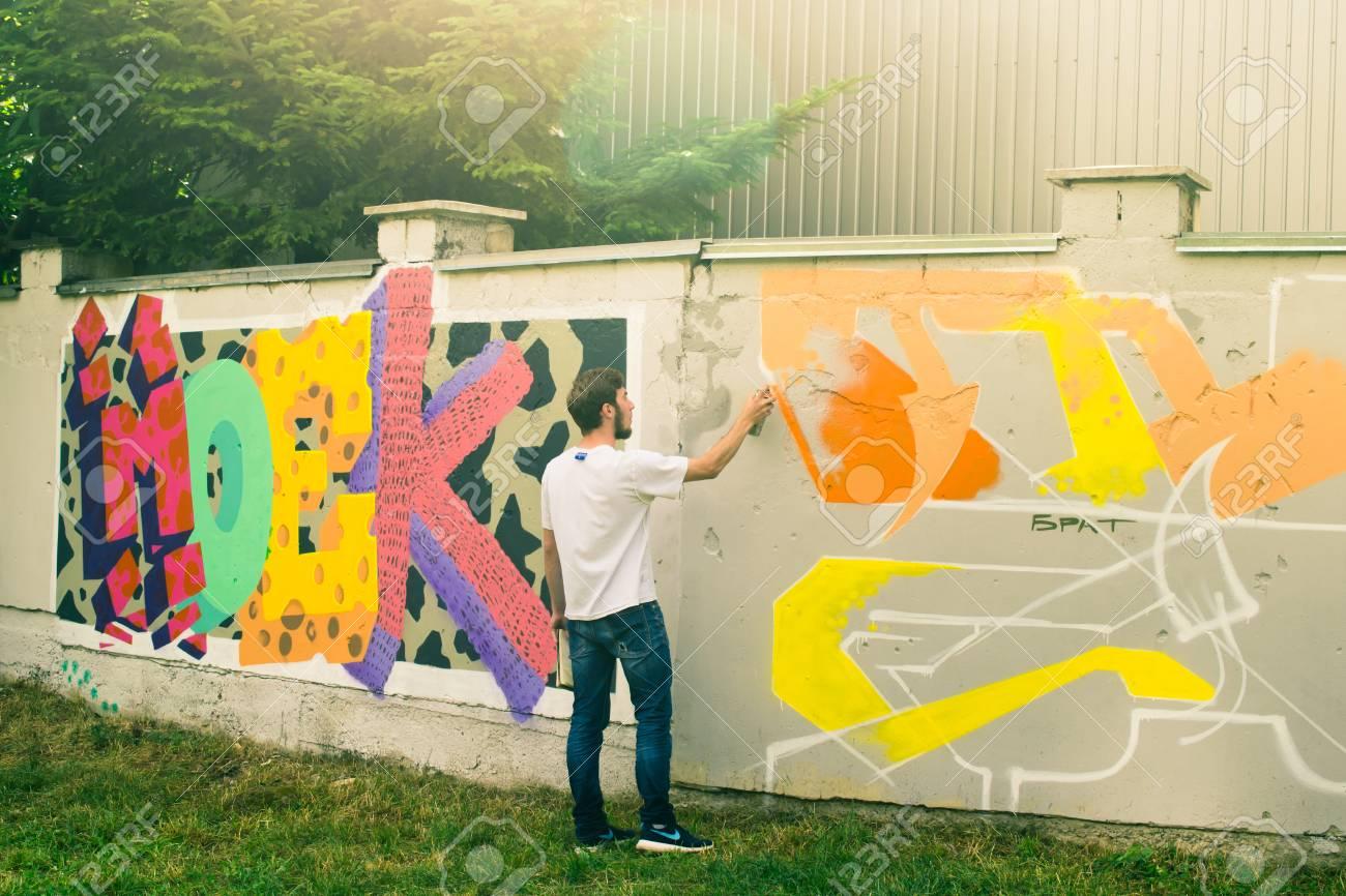 Graffiti on a wall. - 88297767