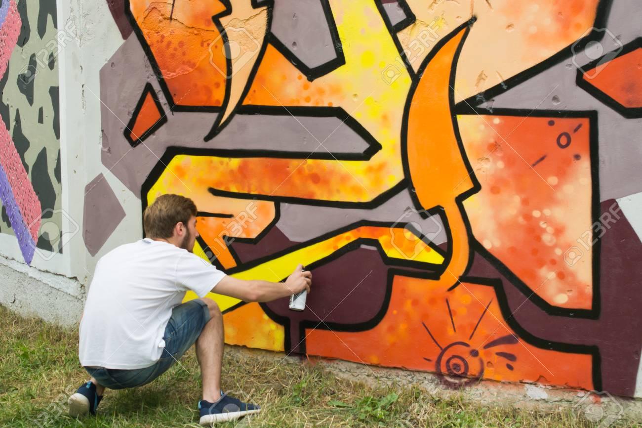 Graffiti on a wall. - 88297763