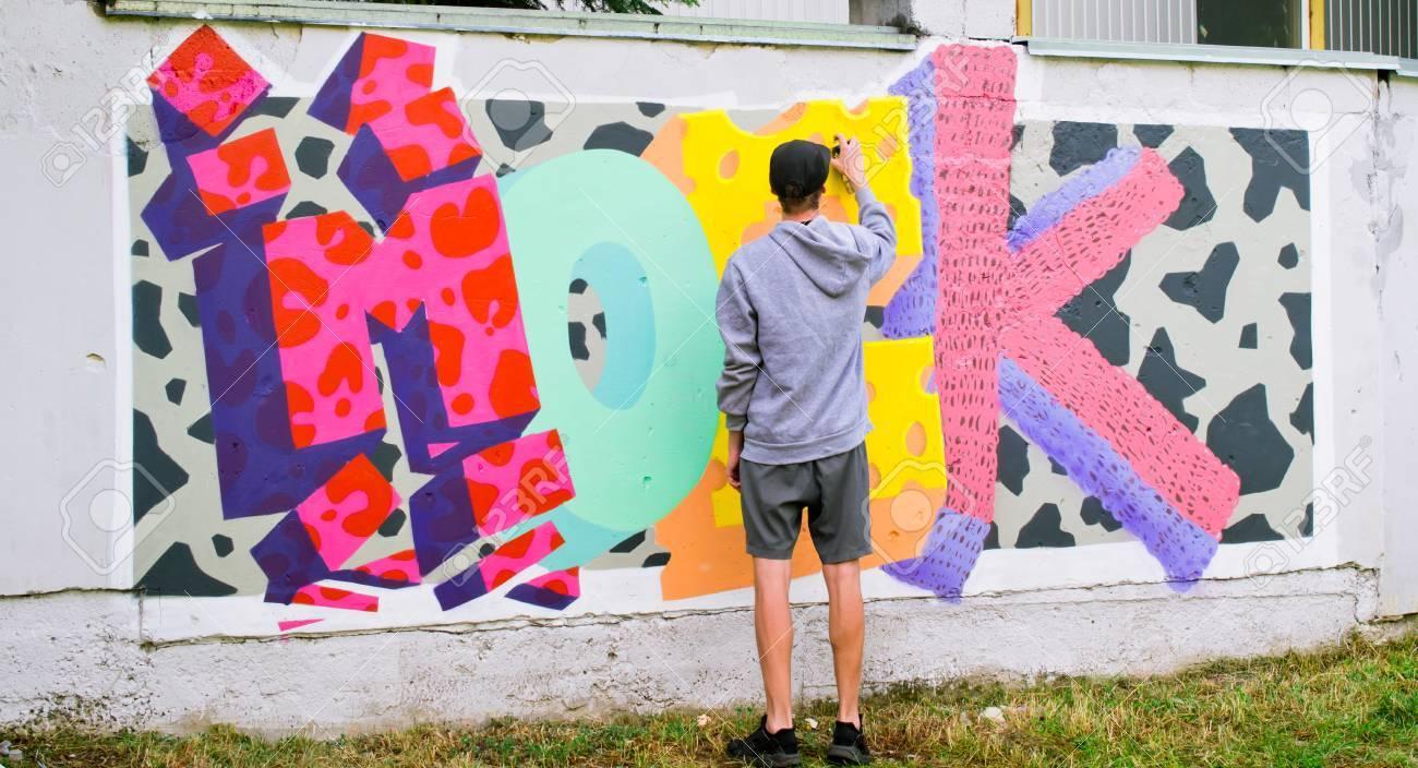Graffiti on a wall. - 88298082