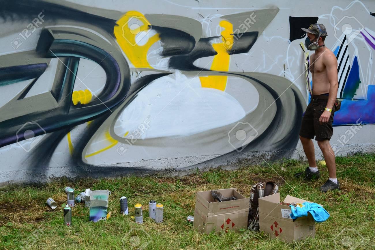 Graffiti on a wall. - 88298084