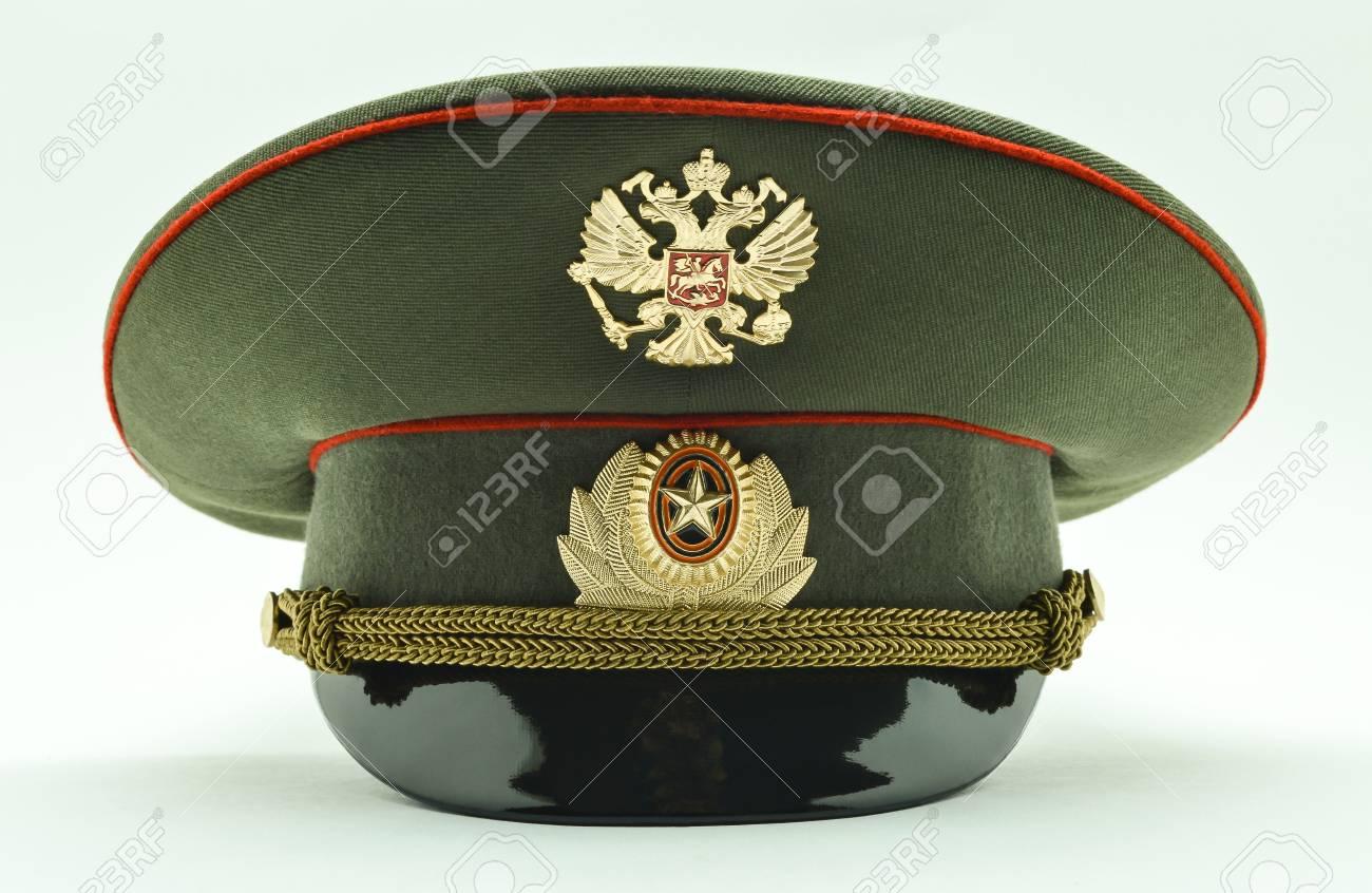 1893c52e9 Russian military officer cap