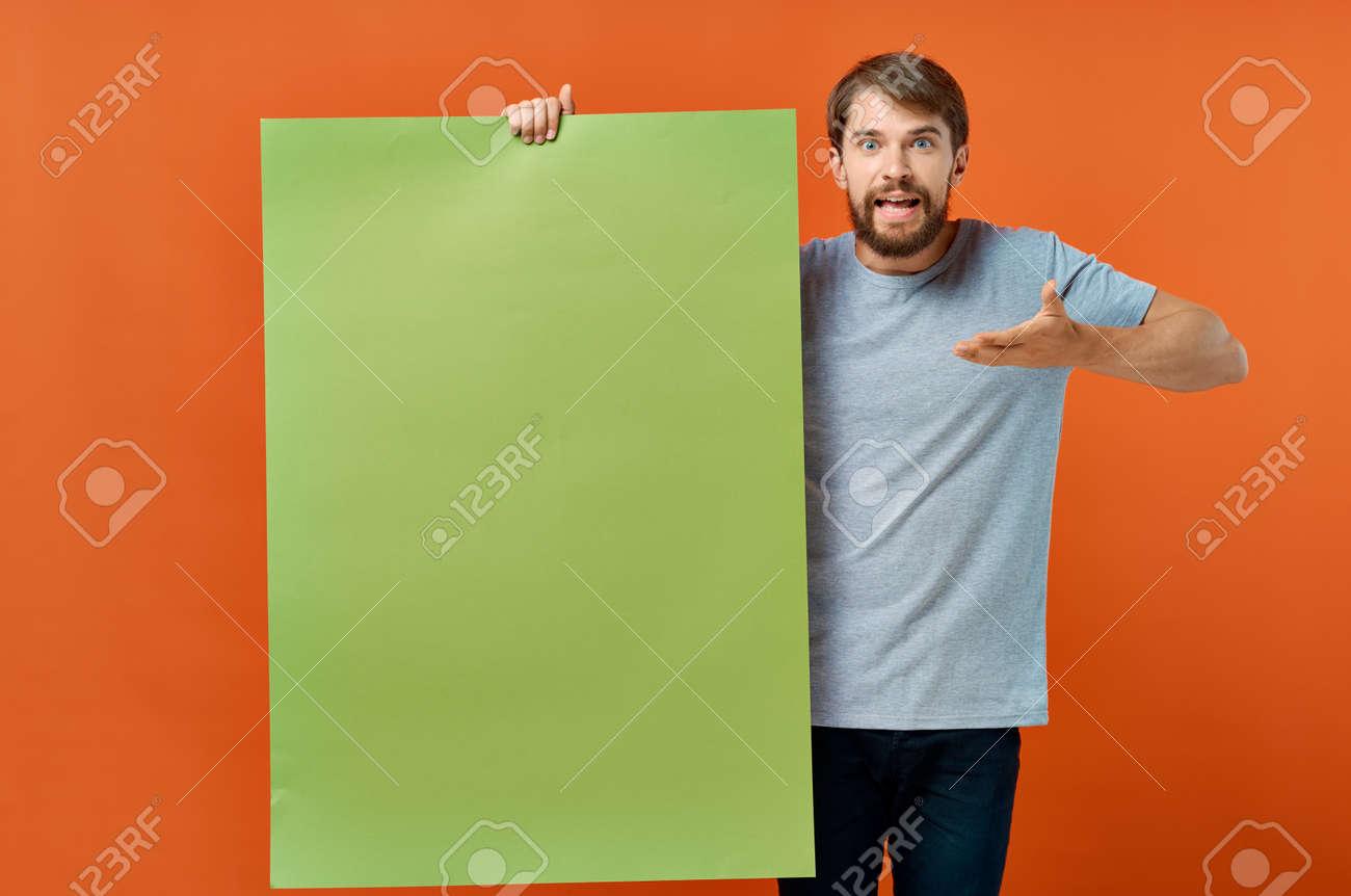 emotional man t shirts green mockup poster presentation marketing - 164534182