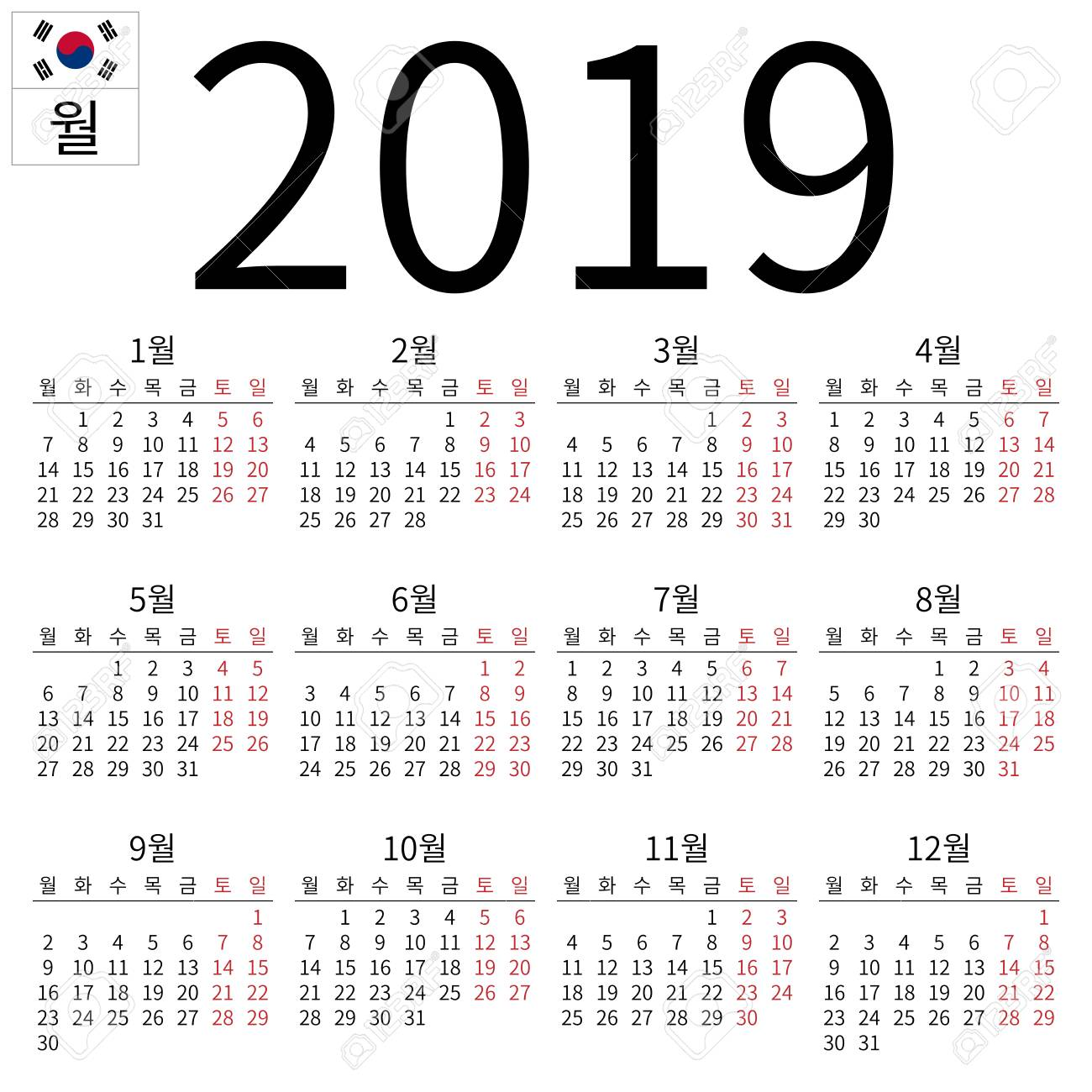 Korean Calendar 2019 Simple Annual 2019 Year Wall Calendar. Korean Language. Week