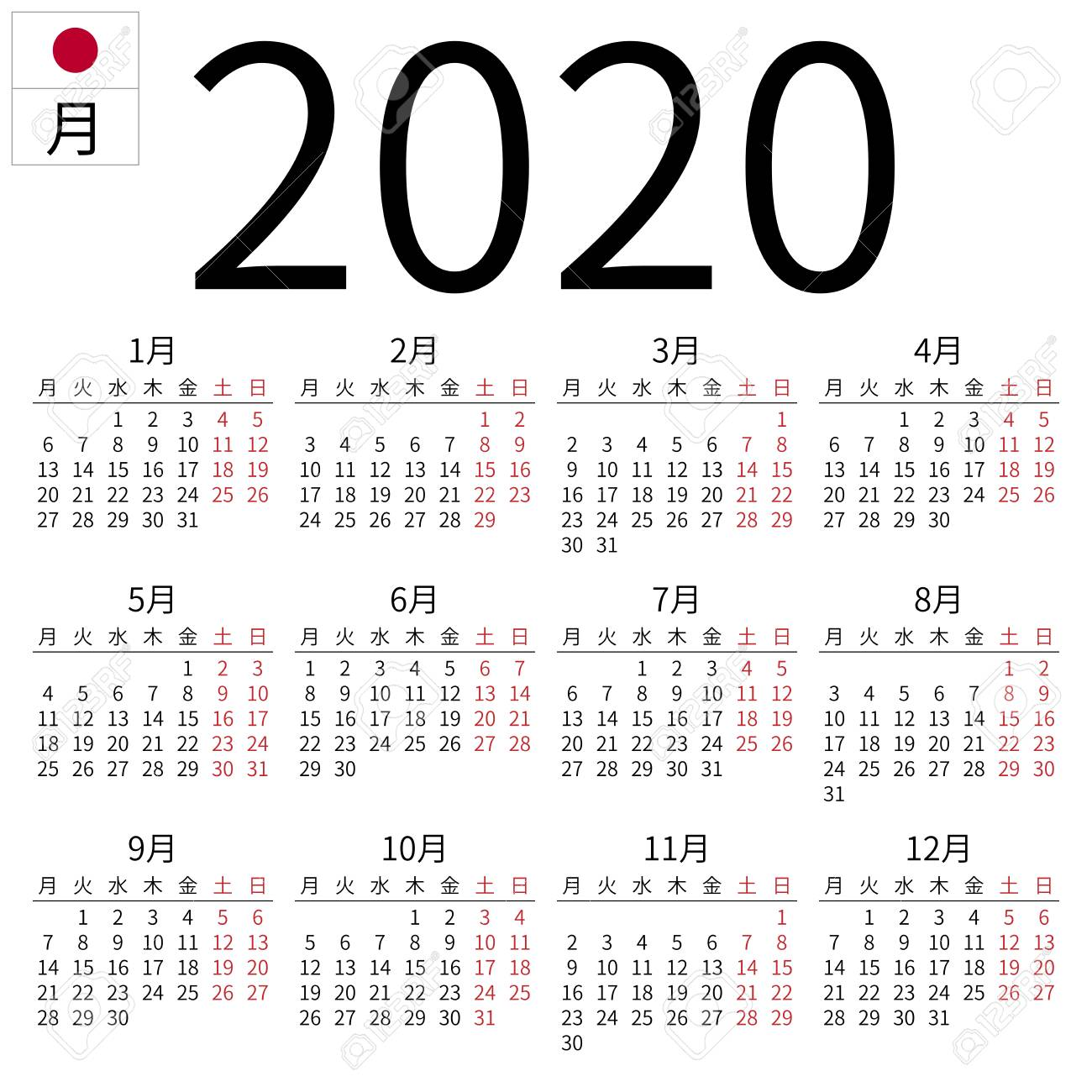 Annual Calendar 2020 Simple Annual 2020 Year Wall Calendar. Japanese Language. Week