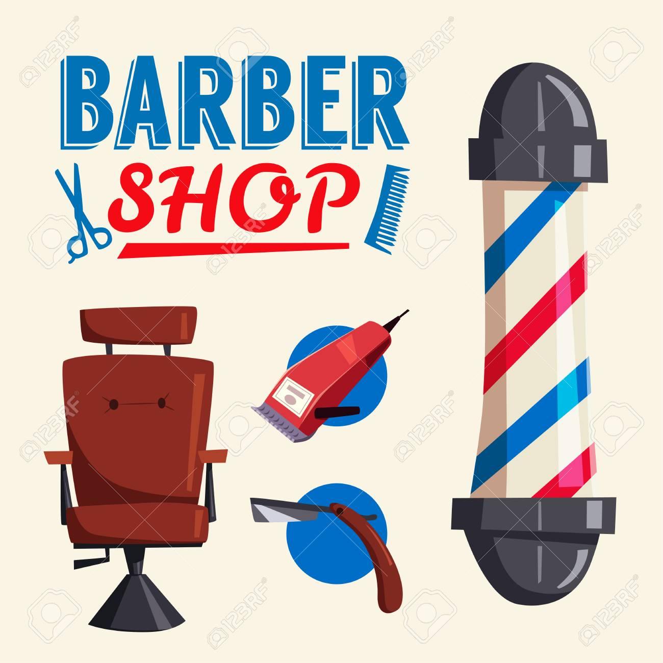 Lounge Stoel Retro.Barber Shop Cartoon Vector Illustration Lounge Chair Scissors