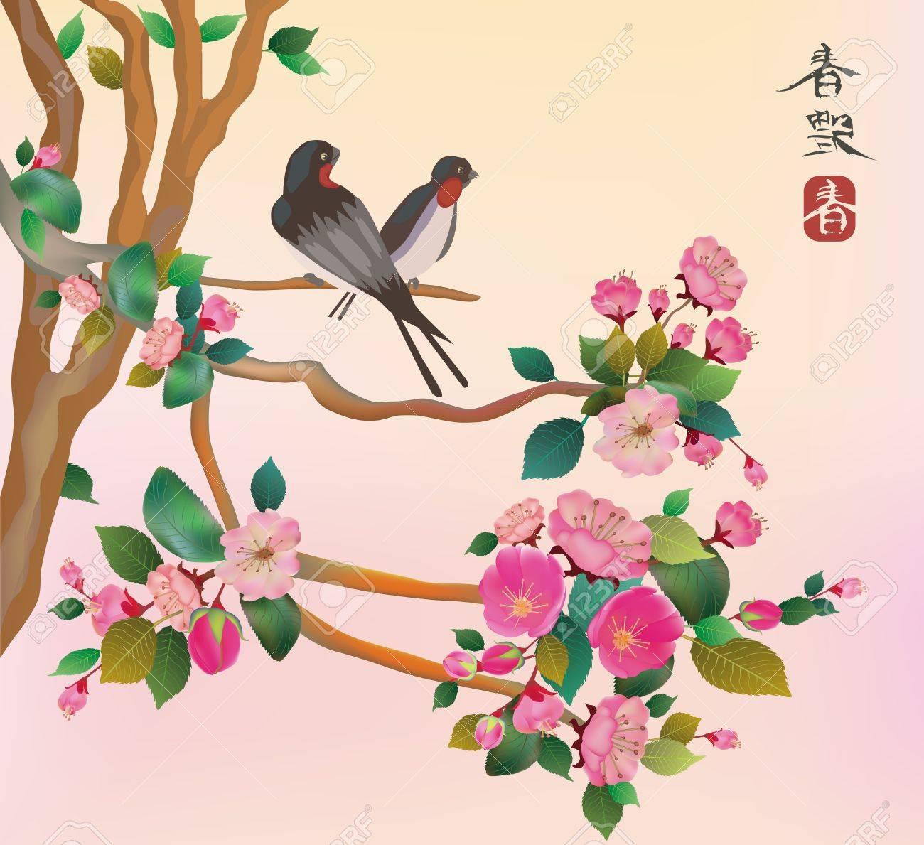 Sakura bird  postcard   menu Stock Vector - 14234484