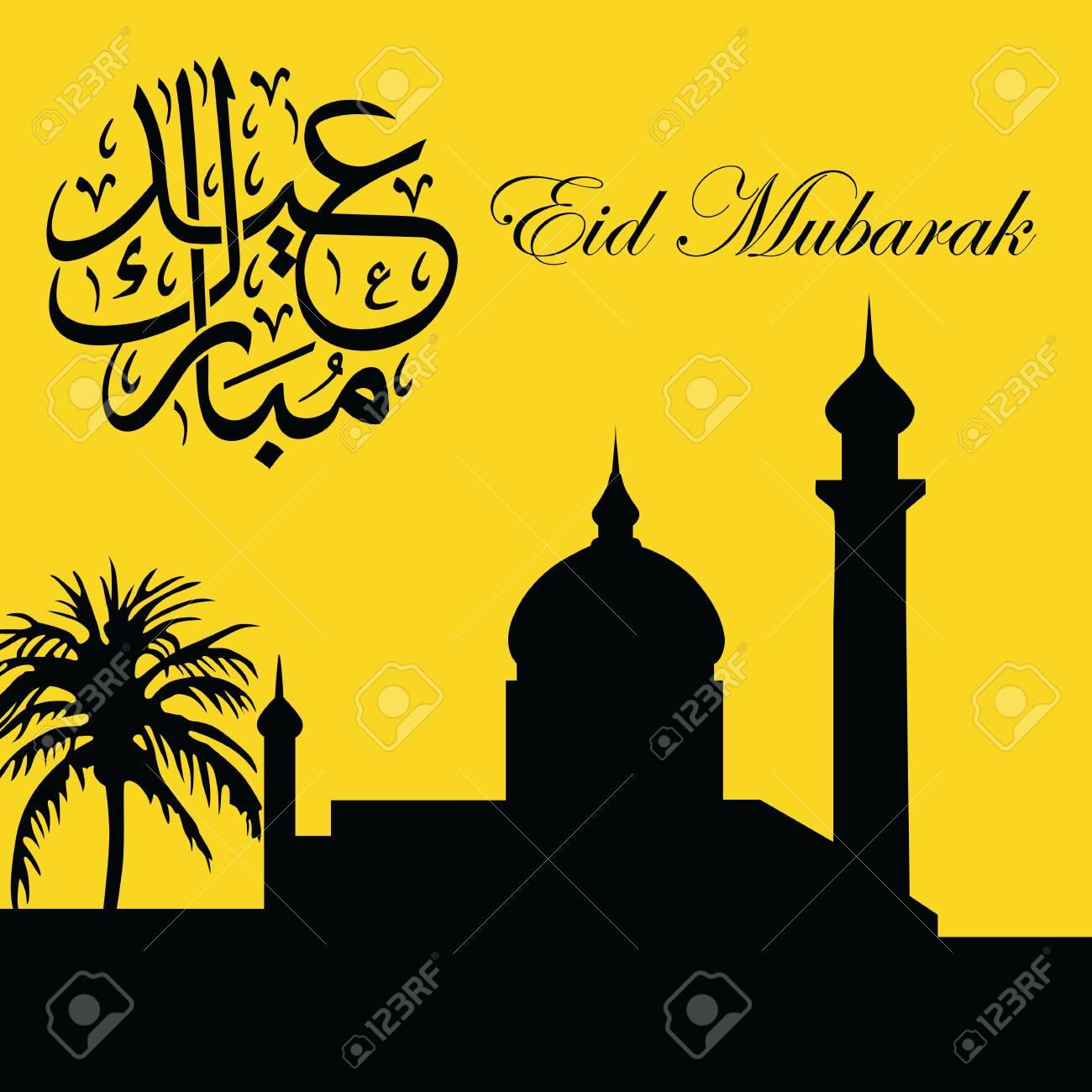 Happy eid mubarak greeting card vector royalty free cliparts happy eid mubarak greeting card vector stock vector 60744936 m4hsunfo