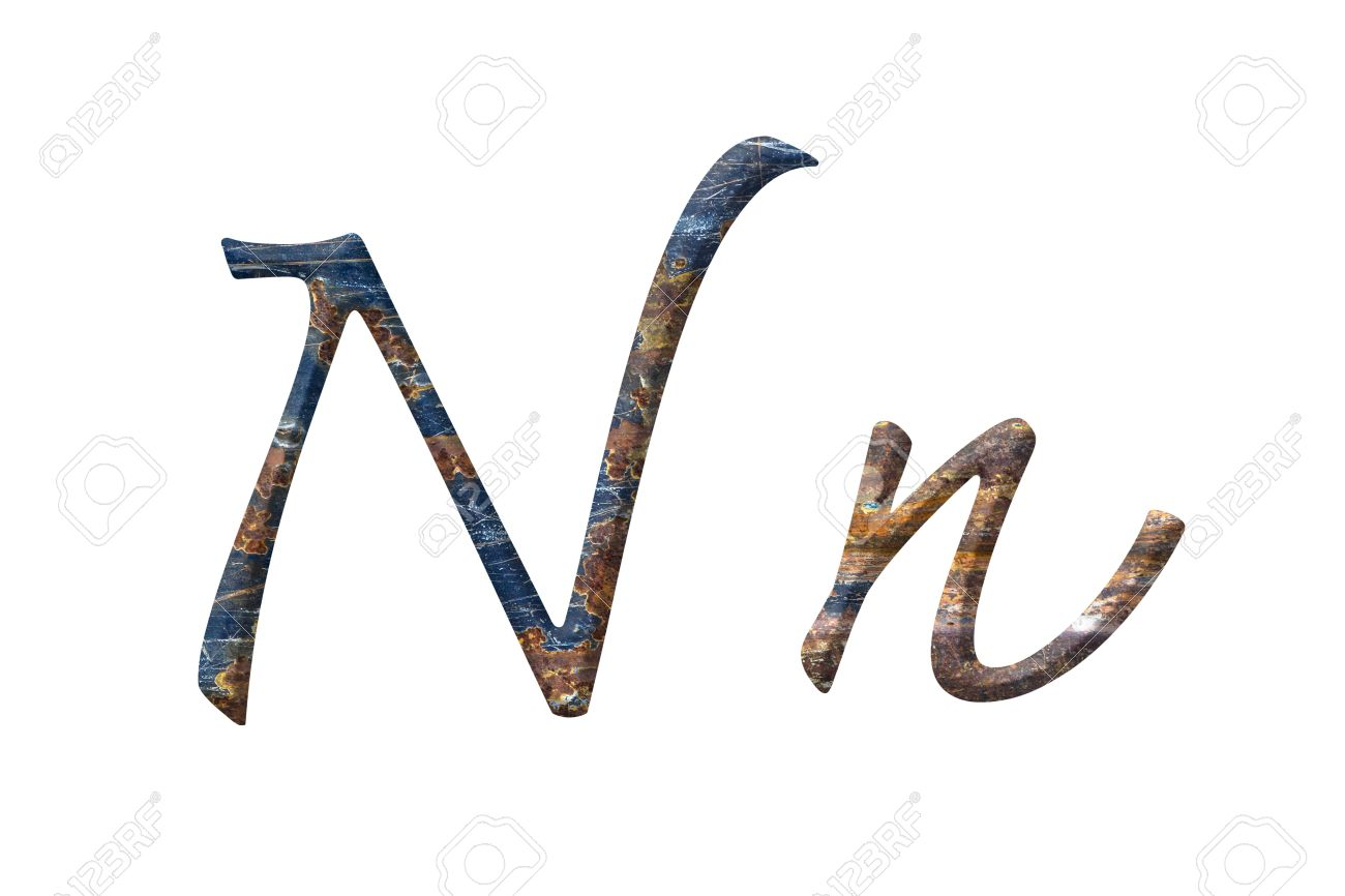 Capital And Small Letter N In Rusty Iron Stock Photo