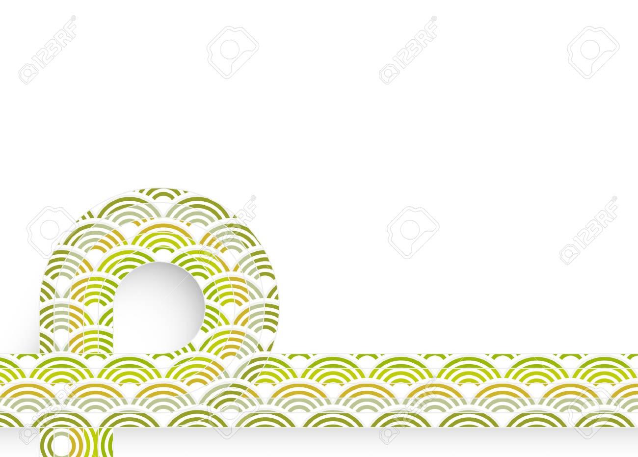 illustration of a modern retro half circles sheet with corner curl. Stock Vector - 6953111