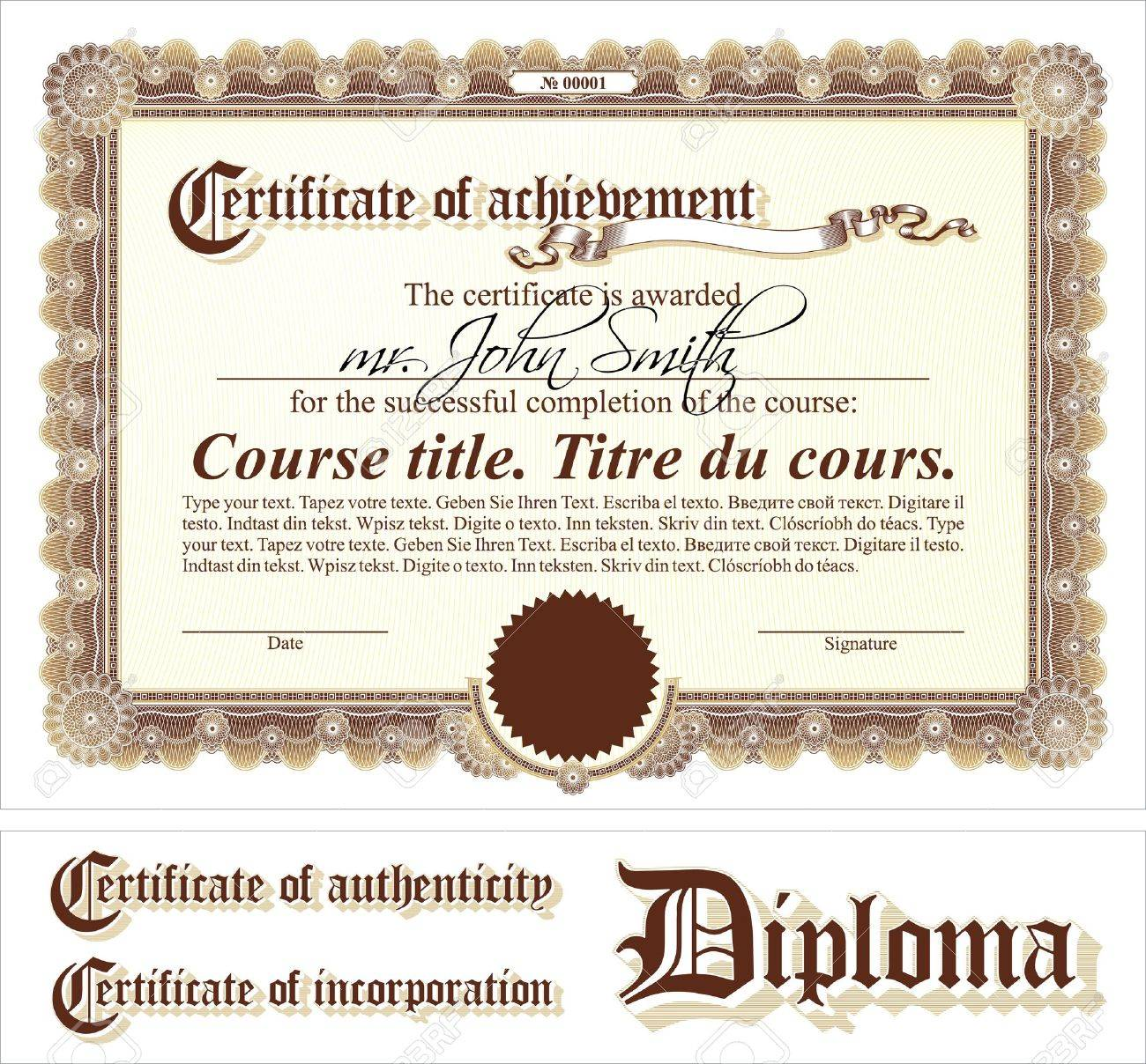 Brown Gold Certificate Template Horizontal Additional Design