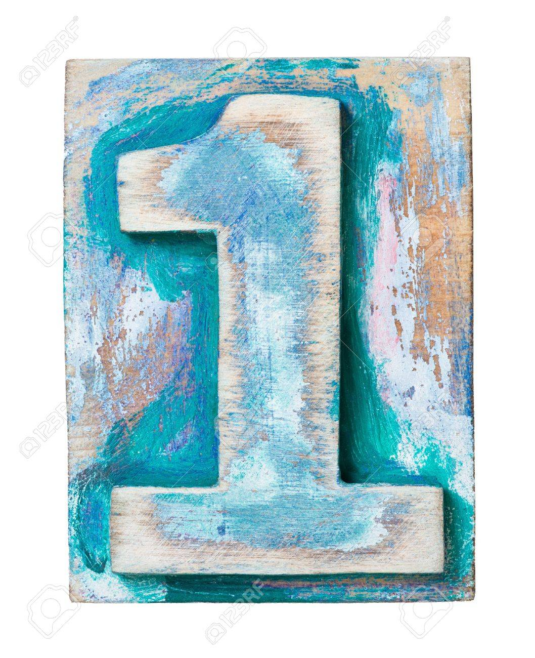 Wooden alphabet block, number 1 Stock Photo - 20612687