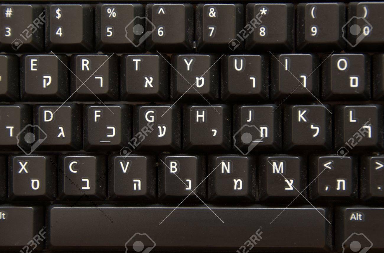 Hébreu Anglais Noir De Clavier D'ordinateur En Deux Langues