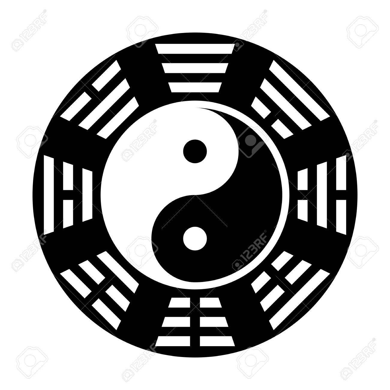 Yin and yang symbol modern yin yang symbol isolated on white yin and yang symbol modern yin yang symbol isolated on white background fu biocorpaavc Gallery