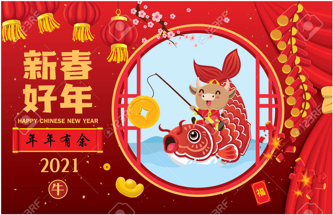Vintage Chinese new year poster design with fish, ox, cow character. Chinese wording meanings: surplus year after year,happy chinese new year, prosperity, cow, ox. - 159761886