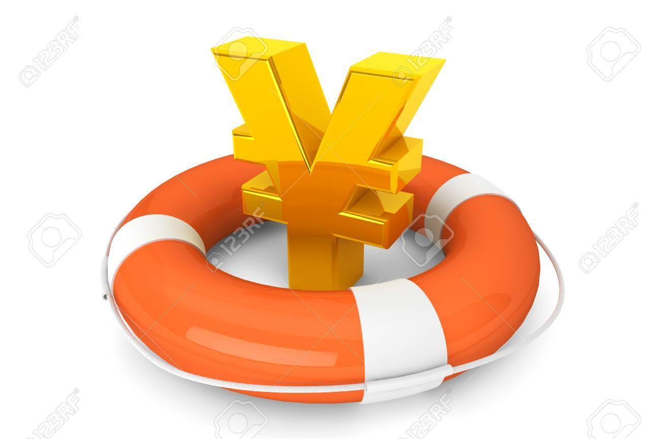 Crisis concept. Golden Yen symbol in Life Buoy on a white background Stock Photo - 16061021