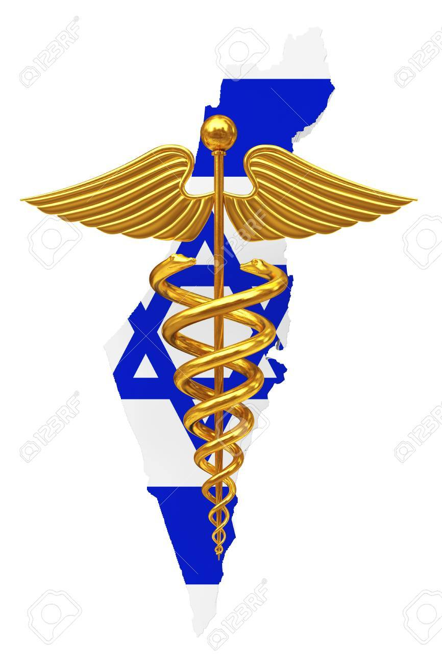 Gold Medical Caduceus Symbol With Israel Flag A White Background