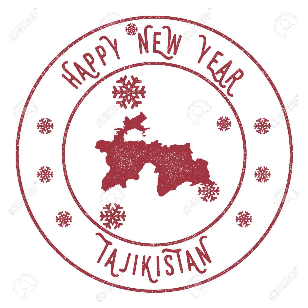 Retro Happy New Year Tajikistan Stamp Stylised Rubber Stamp - Tajikistan map vector