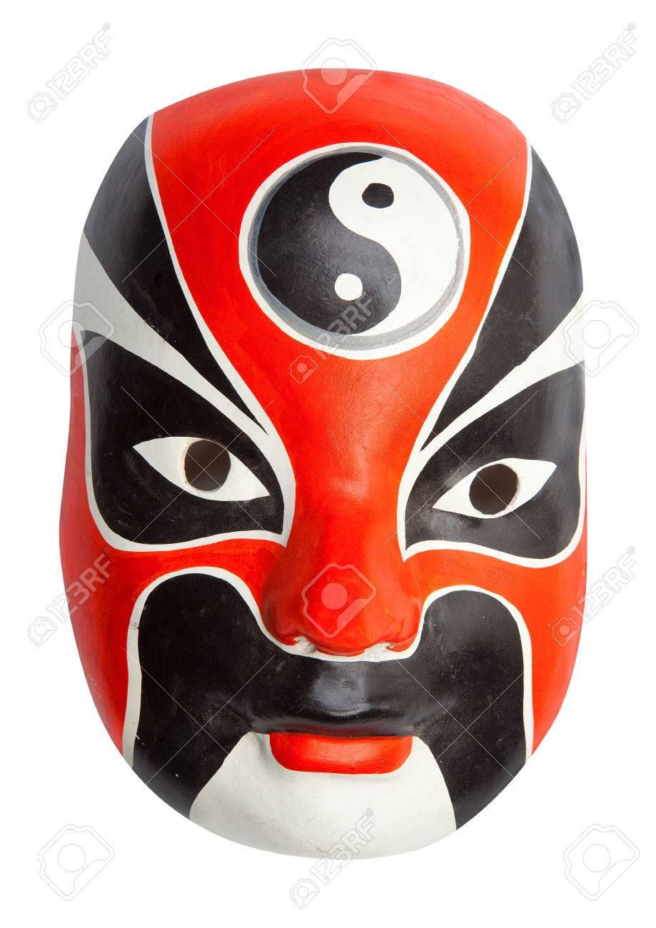 Planeta organica маска для лица интенсивная глубокое очищение отзывы