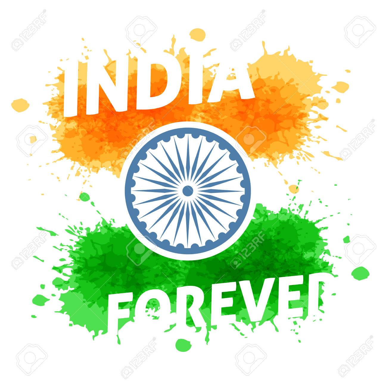 freedom day of india