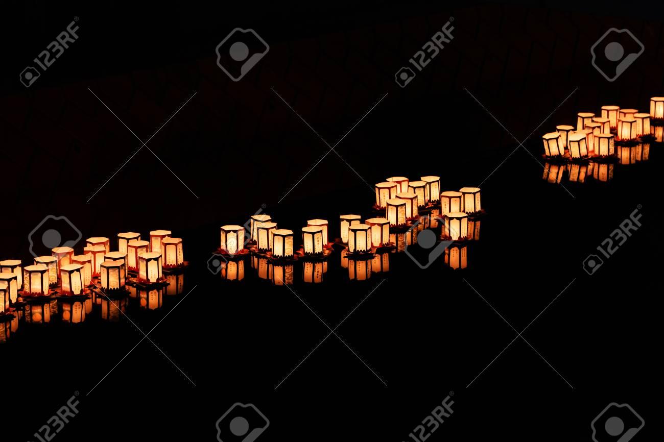 Lantern - 84549879
