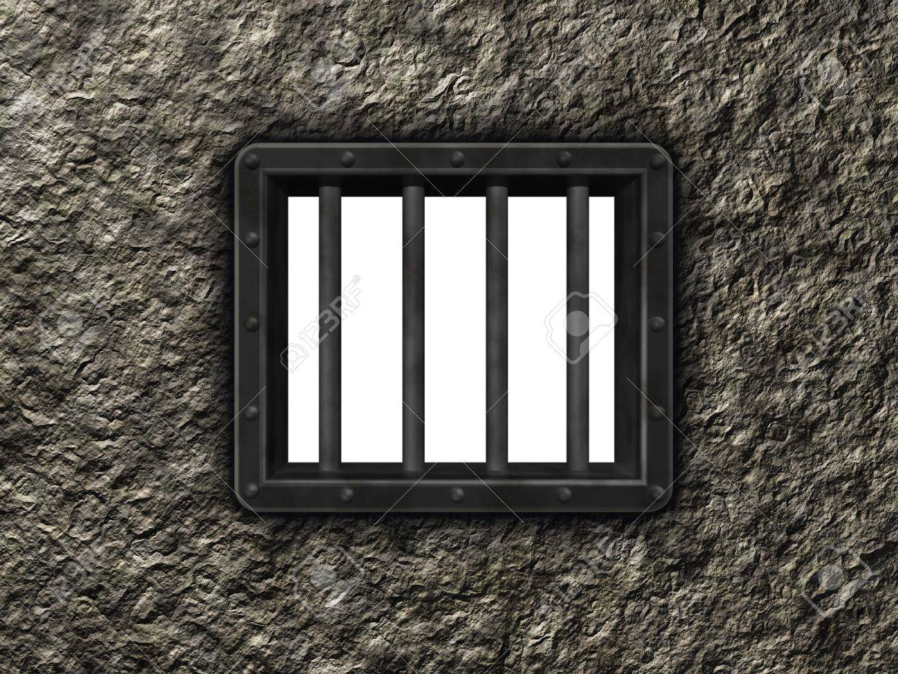 riveted steel prison window - 3d illustration Stock Illustration - 11305189