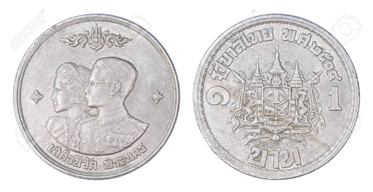 Münze Thailands 1 Baht 1961 Oder Be 2504 Lokalisiert Auf Weißem