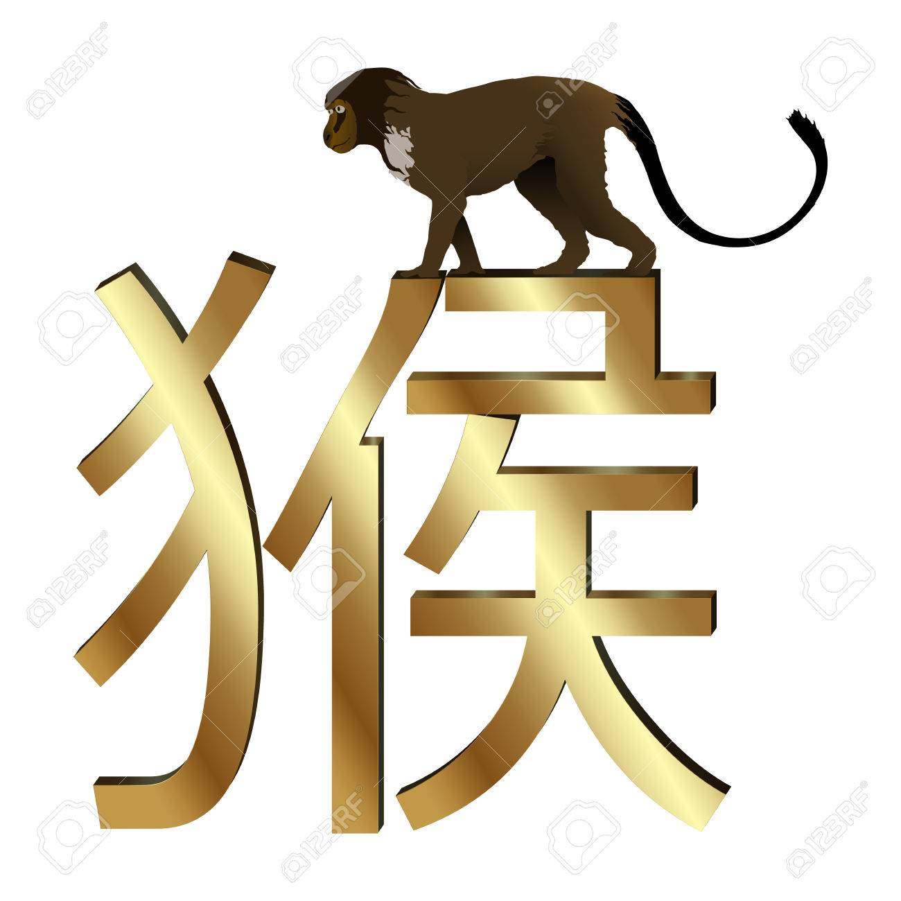 Vector Illustration Year Of The Monkey Monkey On A Golden Chinese