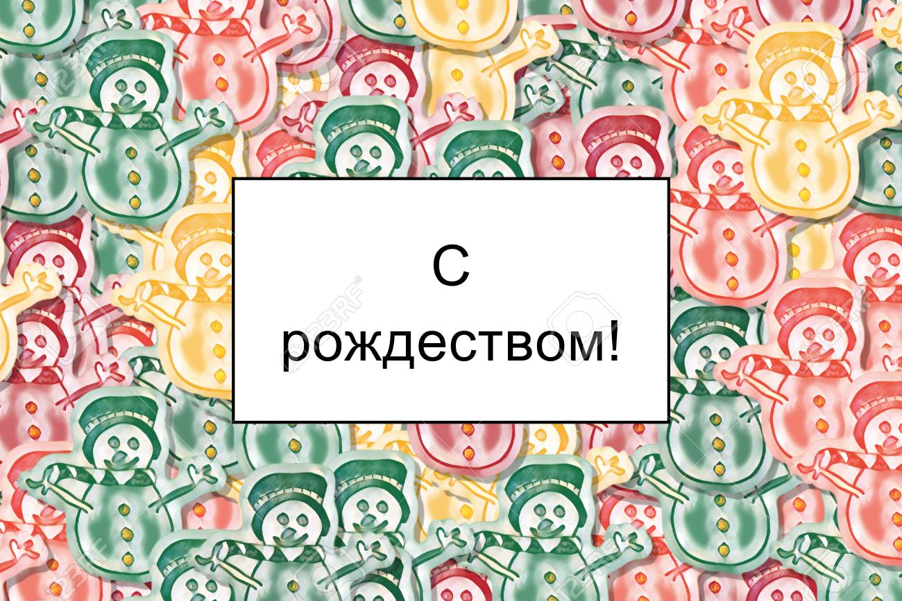 Merry Christmas In Russian.Merry Christmas In Russian With Colored Snowman As A Background