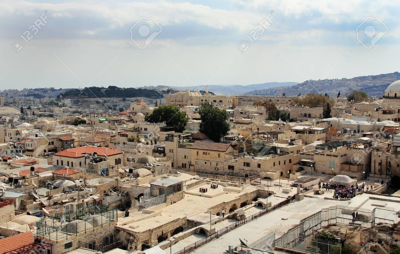 Old city of Jerusalem  Jewish quarter Stock Photo - 12449644
