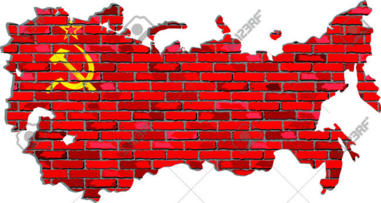 Carte Urss.Union Sovietique Sur Un Mur De Briques Illustration Carte Urss