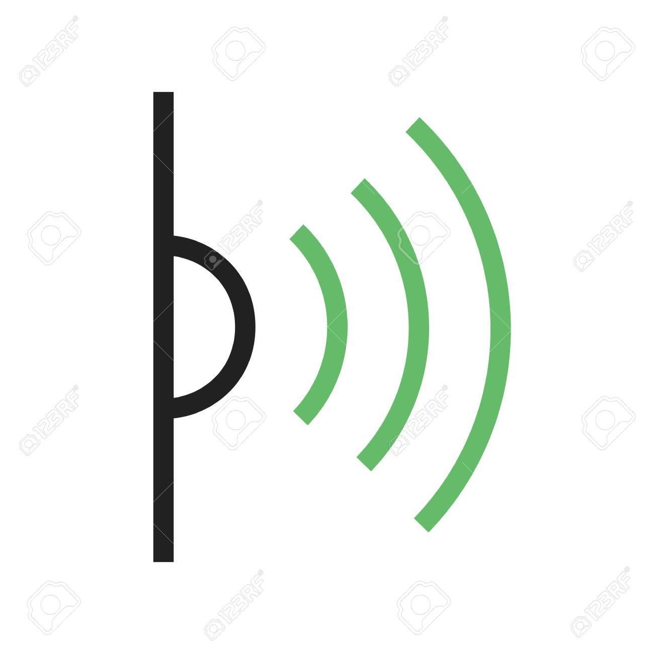 Infrarot, Rot, Licht, Signale Symbol Vektor-Bild. Kann Auch Für Die ...
