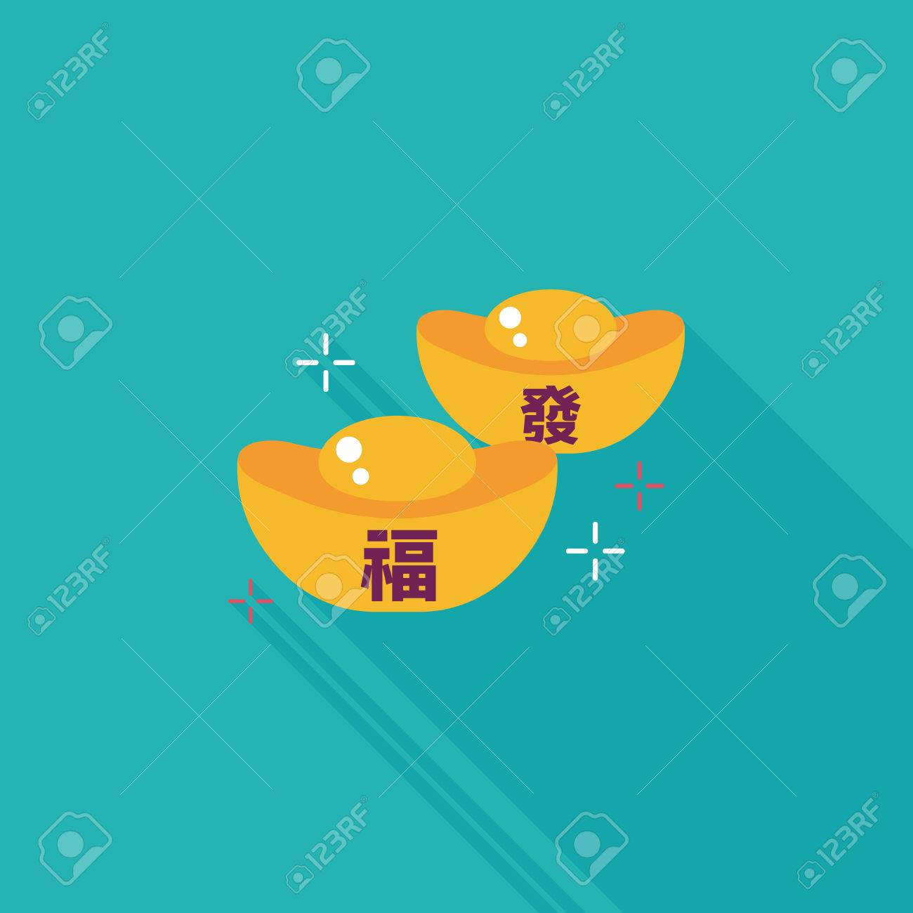 """Chinese New Year flat icon with long shadow, Gold ingot with Chinese words means """" wish good luck."""" - 32223029"""