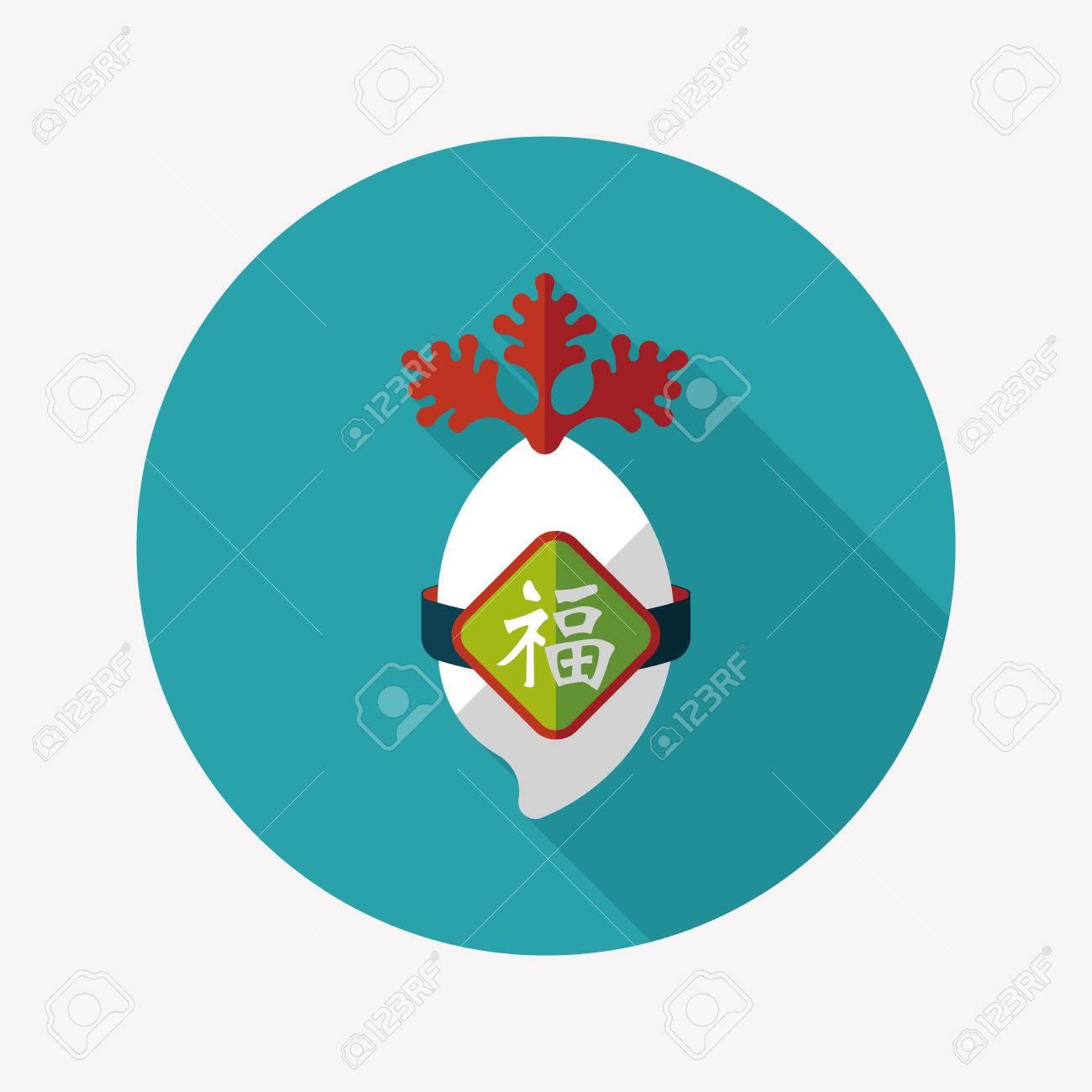 Chinese New Year Flach Symbol Mit Langen Schatten, Glück Rettich Mit ...