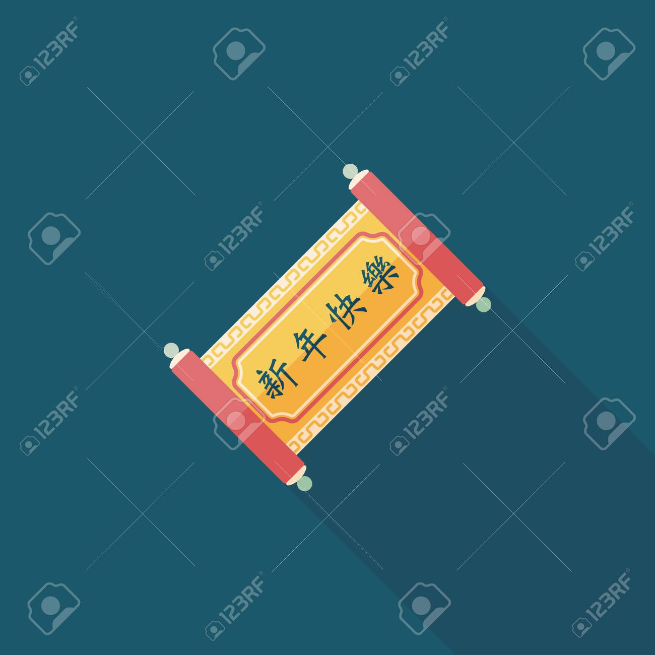 b0f18a3de Chinese New Year flat icon with long shadow, Chinese words calligraphy  scrolls means