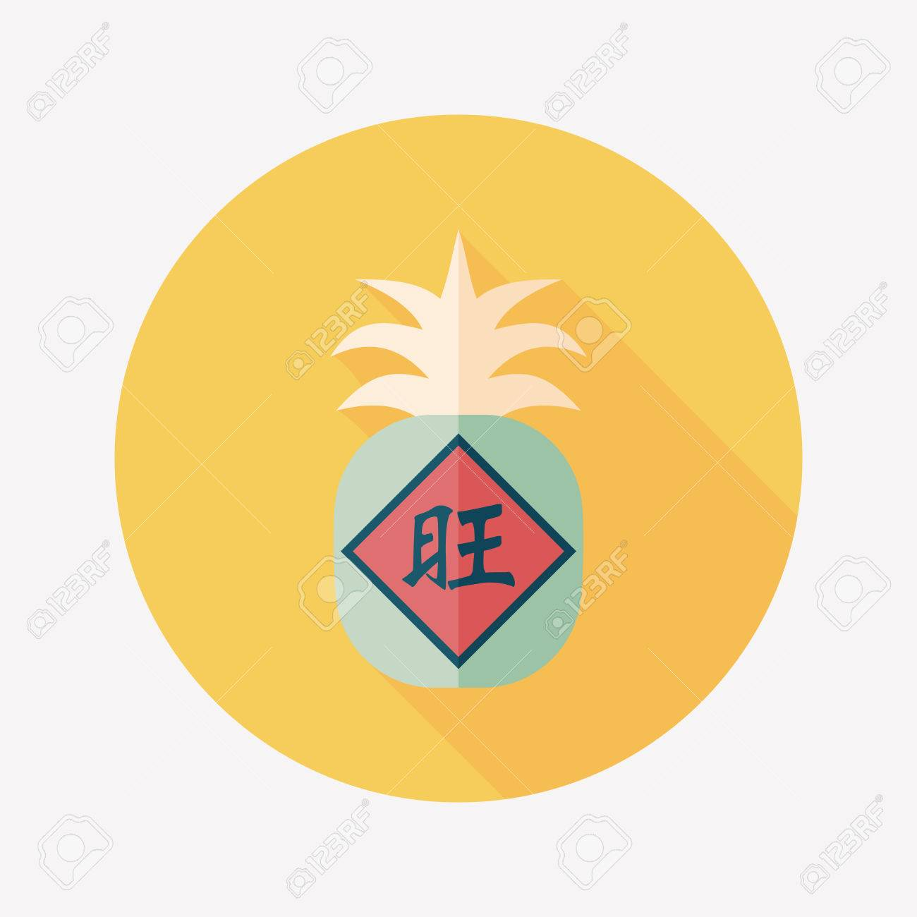 chinese new year flat icon with long shadow when you send pineapple for your friends - How Long Is The Chinese New Year