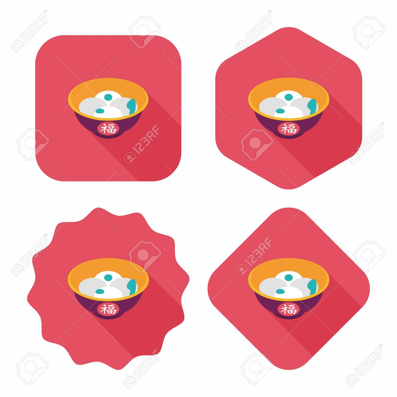 chinese new year tangyuan flat icon with long shadoweps10 stock vector 35388956 - How Long Is The Chinese New Year