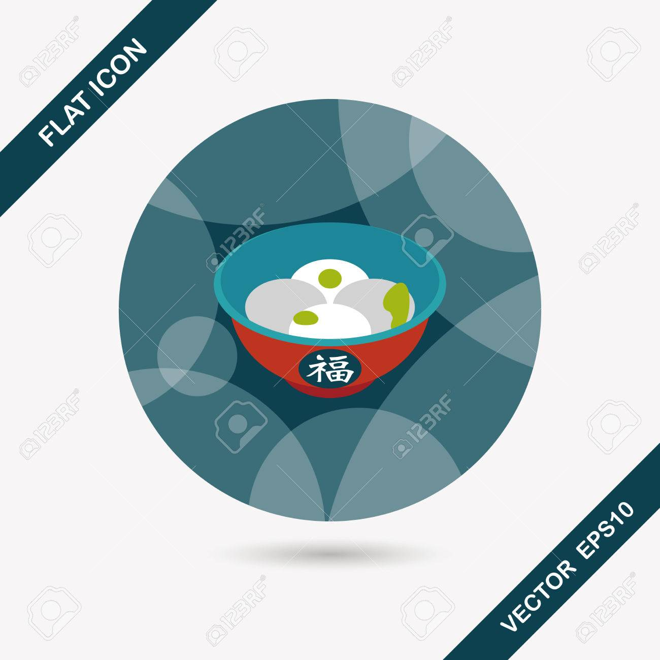 chinese new year tangyuan flat icon with long shadow stock vector 36088069 - How Long Is The Chinese New Year
