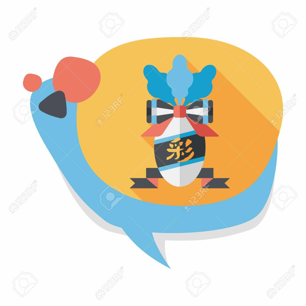 Chinese New Year Flach Symbol Mit Langen Schatten, Eps10, Glück ...